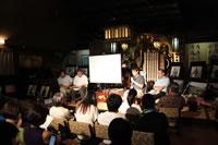セミナー・講演会