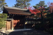 171127_kyoto