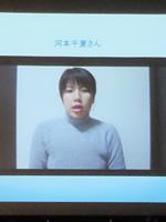 17award_kawamoto