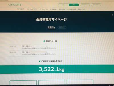 17powershift_hosenji3