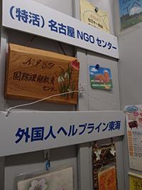 二つの団体の看板が追加された事務所のドア