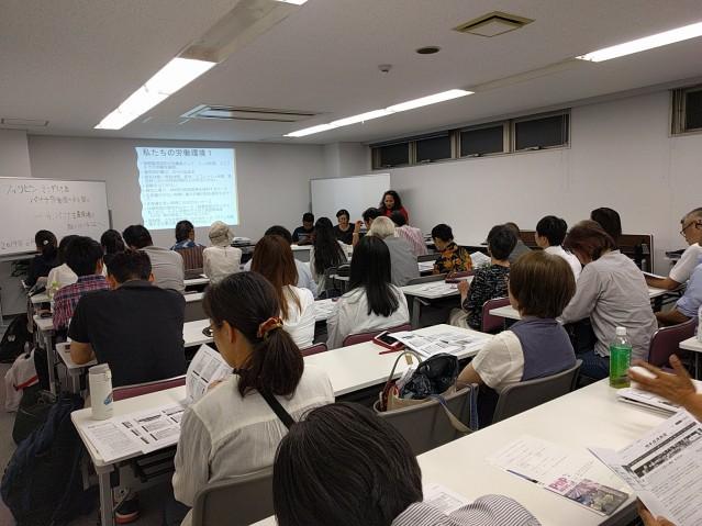 名古屋NGOセンター03