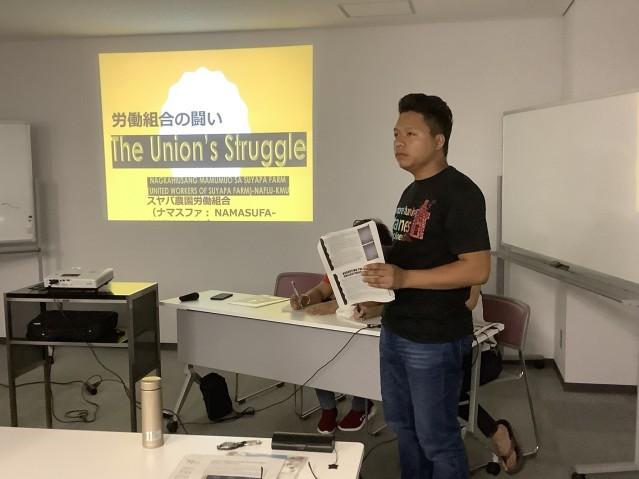 名古屋NGOセンター02