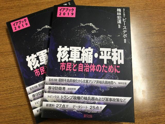 ①イアブック のコピー